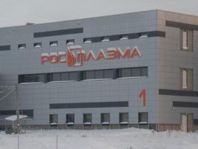 rosplazma_main